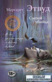Лучшее из лучшего. Книги лауреатов мировых литературных премий (10 книг) (2015-2016)