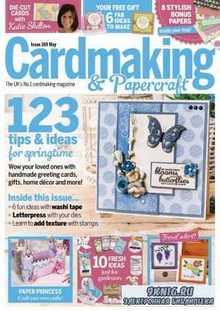 Cardmaking & Papercraft №169 2017