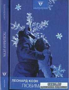 Ультра. Fiction (5 книг) (2006-2007)