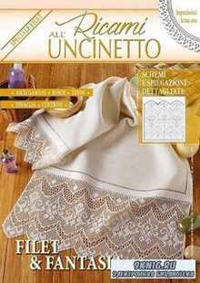 Ricami all' Uncinetto N.9 2017 Aprile/Maggio