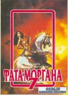 Джон Стейнбек - Собрание сочинений (24 книги) (2014)