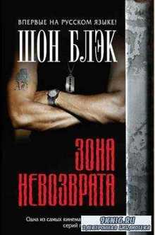 Легенда мирового детектива (28 книг) (2013-2017)