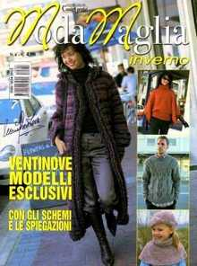 Moda Maglia №4 2007