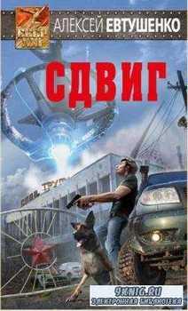 СССР XXI (2 книги) (2017)