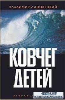 Суперпроекты Азбуки (24 книги) (2005-2010)