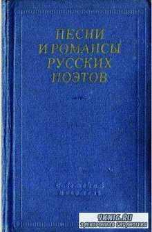 Библиотека поэта (106 книг) (1931-2015)