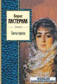 Золотая серия поэзии (38 книг) (2001-2016)