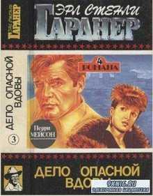 Полное собрание сочинений в 44 томах (44 тома) (1997)