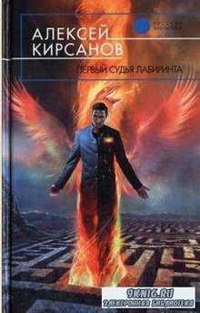 Русская фантастика (321 книга) (2003-2017)