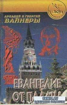 Криминальный экспресс (10 книг) (1993-1997)