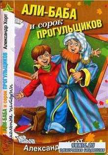 Школьные прикольные истории (12 книг) (2010-2017)