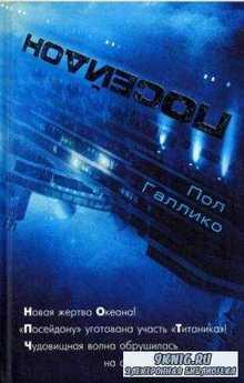 Кинороман (139 книг) ((1992-1993, 2006-2012))
