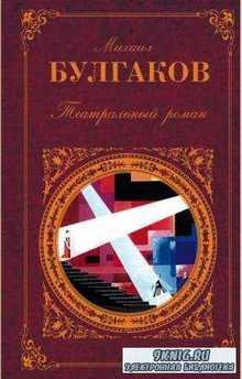 Русская классика (157 книг) (1998-2016)