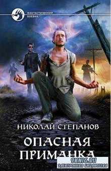 Николай Степанов - Собрание сочинений (35 произведений) (2003-2016)