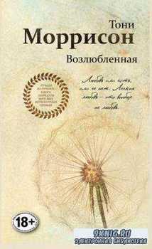 Лучшее из лучшего. Книги лауреатов мировых литературных премий (12 книг) (2 ...