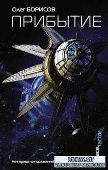 SpaceFactor (2 книги) (2017)