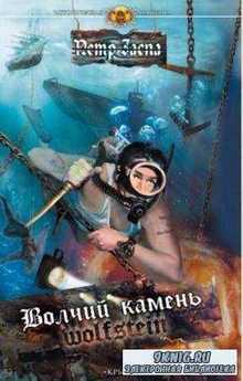 Заспа Петр - Собрание сочинений (7 книг) (2011-2016)