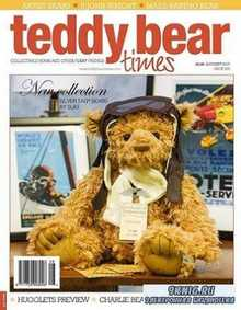 Teddy Bear Times №230 2017 August/September