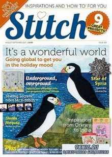 Stitch Magazine 2017 August/September
