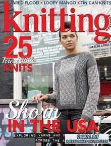 Knitting №171 2017