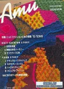 Amu №9 1991