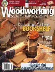 Canadian Woodworking & Home Improvement №107  (апрель-май /  2017)