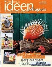 Das Haus Ideen Magazin №3 2017