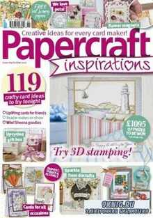 Papercraft Inspirations №169 2017