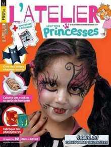 L'atelier Les P'tites Princesses №15 2017