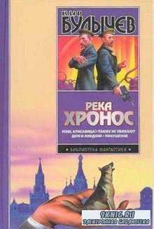 Библиотека фантастики (69 книг) (2003-2010)