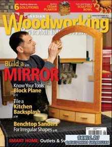 Canadian Woodworking & Home Improvement №109  (август-сентябрь /  2017)