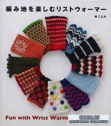 Fun with wrist warmer