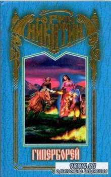Загадочная Русь (37 книг) (1998-2002)