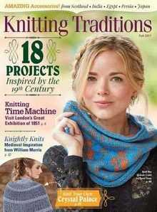 Knitting Traditions - Fall 2017