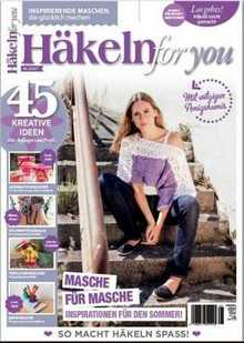 Hakeln For You №5 2017