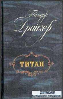 Макулатурная серия (54 книги) (1974-1992)