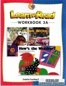 Learn To Read. Level 1 (аудиокнига)