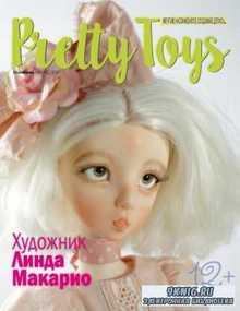 Pretty Toys №41 2017