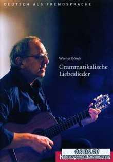 Werner Bonzli - Grammatikalische Liebeslieder