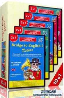 Bridge to English Deluxe. Серия 10 в 1