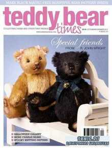 Teddy Bear Times №231 2017 October/November