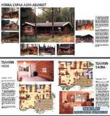 Каталог проектов деревянных домов Honka