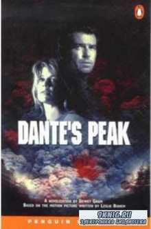 Gram Dewey - Dante's Peak (Адаптированная аудиокнига)