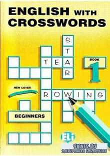 English With Crosswords 1, 2, 3