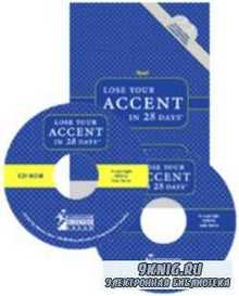 Ravin Judy - Lose Your Accent in 28 days