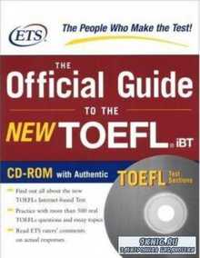 Toefl Preparation Kit