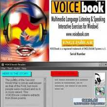 Voicebook. Understanding English Education (10 CD)