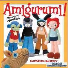 Amigurumi - super happy crochet cute
