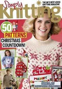 Simply Knitting №165 2017