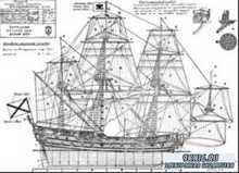 Rosinski A. - Чертежи парусного корабля Ингерманланд 1712 года